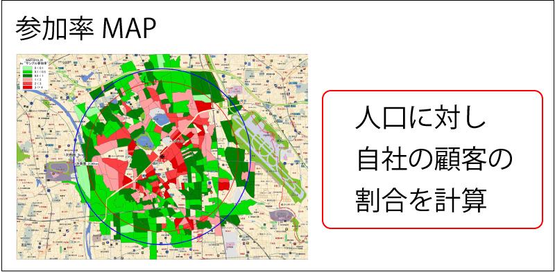 参加率MAP_01