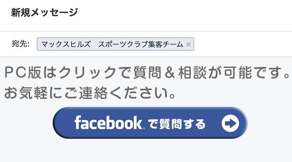 facebook-pc