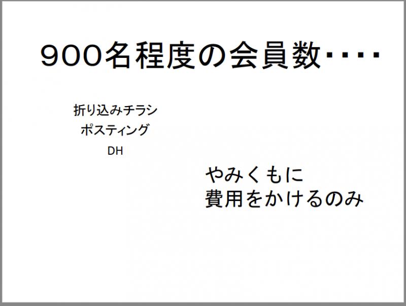 jirei_matuo2017-08-22 _2