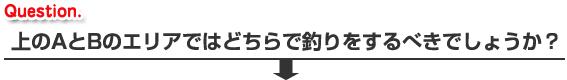 m_question