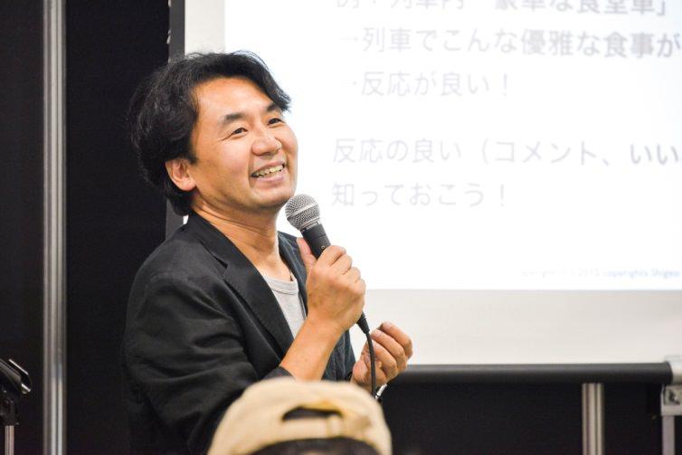 (株)中嶋商店 代表取締役  中嶋 茂夫 氏