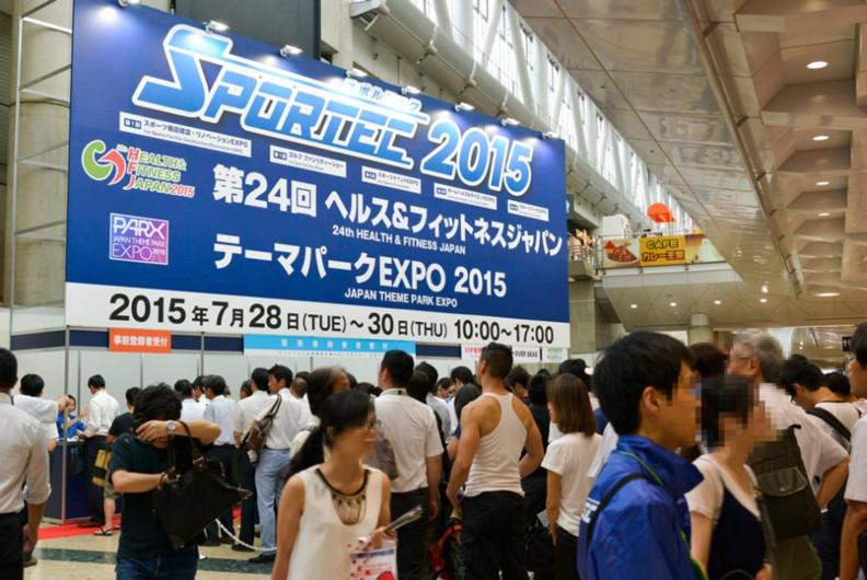 日本最大級のスポーツ・健康産業総合展示会 SPORTEC 2015に出展いたしました。
