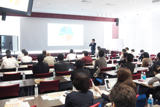 東京で開催したセミナーの様子