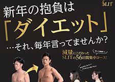 SDフィットネス秋田広面店様