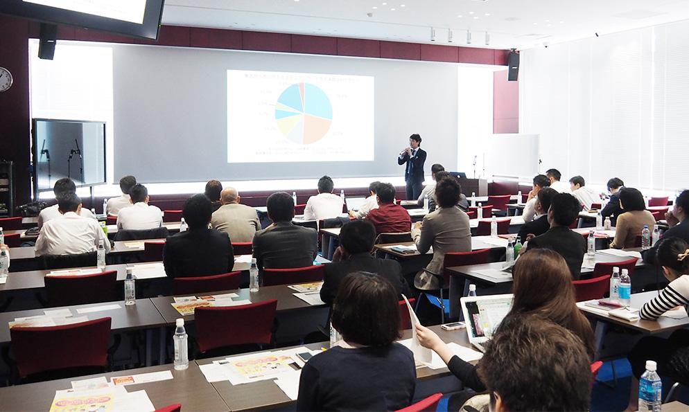 スポーツクラブの新規顧客獲得に焦点をあてた無料セミナー  大阪(3/3)東京(3/14)にて開催