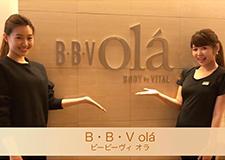 B・B・Vola様