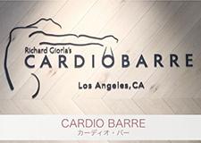 CARDIO BARRE様