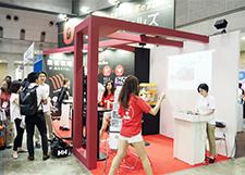 11月8日から大阪で開催の『ウェルネスライフEXPO』に出展 ~LINEやSNSを使った口コミ集客セミナーも同時開催!~