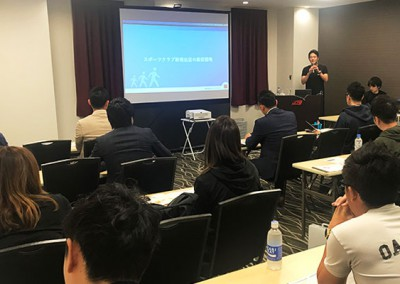 明日から実践できるスポーツクラブの集客セミナー in 大阪